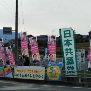 中津川市坂本で宣伝。いのちと暮らしを最優先にする政権の実現を!