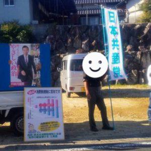 10/15恵那市で街宣。何よりいのち。ぶれずにつらぬく日本共産党